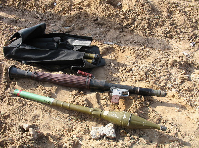 Weapons catch in Gaza. IDF photo, via Wikimedia.