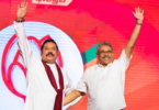 Gotabaya and Mahinda Rajapaksa