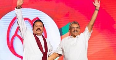 Gotabaya and Mahinda Rajapaksa