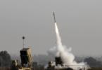 Israeli missile
