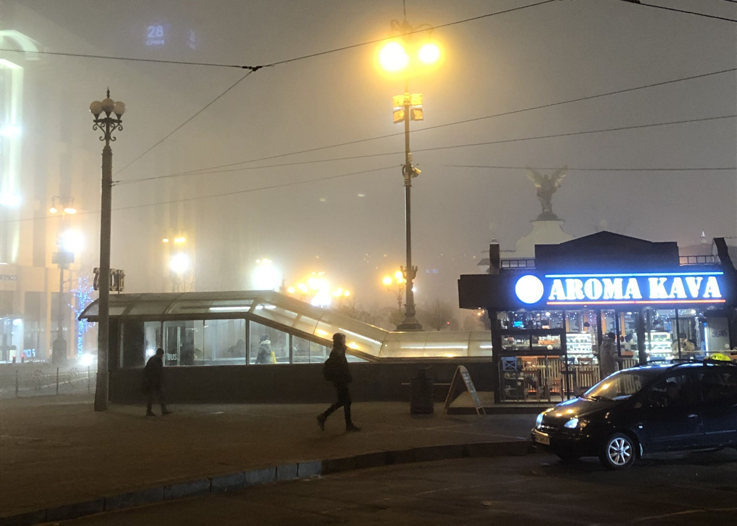 Independence Square (Maidan) Kyiv in the Fog. Photo by Thomas Zeitzoff.